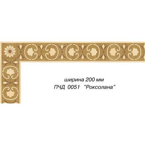 Художественный паркетный бордюр Da Vinci 26-017
