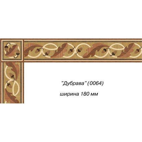 Художественный паркетный бордюр Da Vinci 26-018