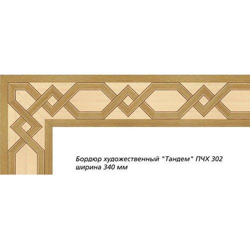 Художественный паркет Da Vinci паркетный бордюр 26-042