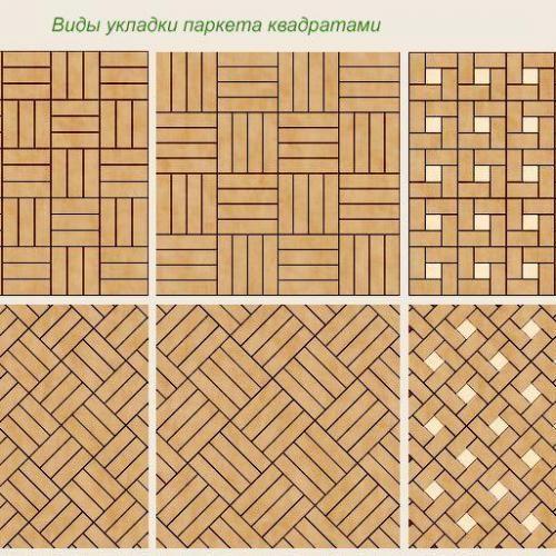 Варианты укладки штучного паркета квадратами Da Vinci 26-003