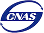 CNAS сертификат паркетной доски City Deco